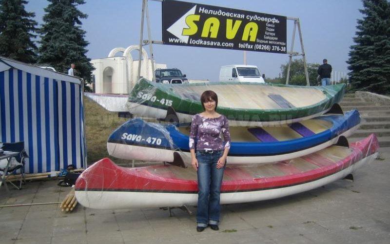 SAVA_700_Company_11